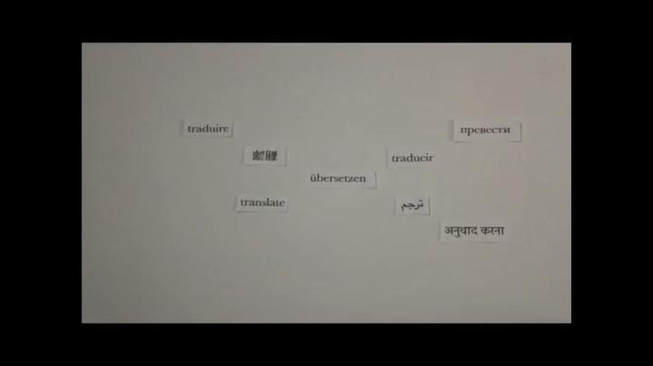 ÜbersetzenWorkshop